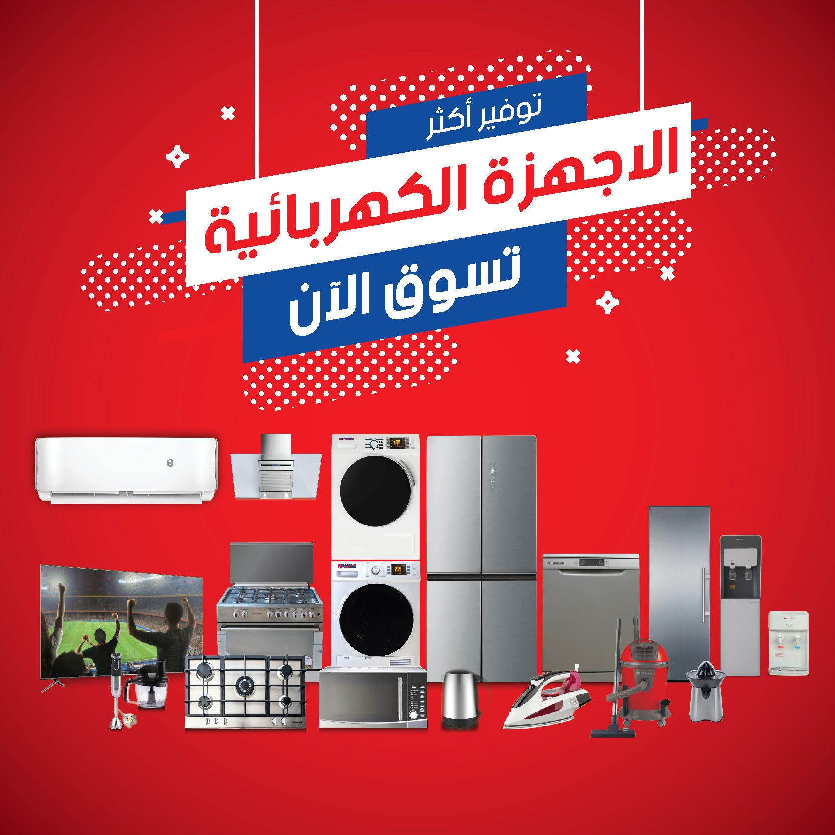 Shop now National Electric