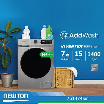 Newton Washer 7kg 1400rpm Silver